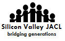 Silicon Valley JACL logo