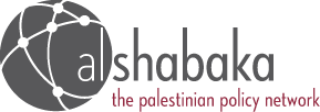 Al-Shabaka